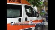 Масови оставки на лекари от Спешна помощ – София, излязоха на протест пред МЗ