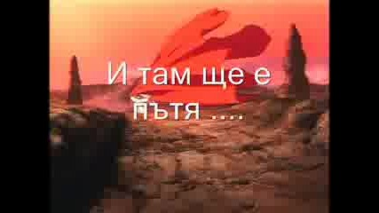 Manowar - Master Of The Wind (Превод)