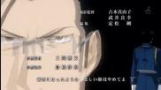 Fullmetal Alchemist Brotherhood Opening 1 [hd]
