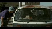 Bass Ackwards *2010* Trailer