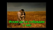 I Wanna Wake Up With You - Boris Gardiner