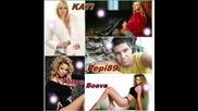 Кати & Таня Боева - Best Ballads mix (by Pepi89) 1част