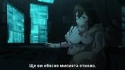 [ Bg Subs ] Taimadou Gakuen 35 Shiken Shoutai - 01