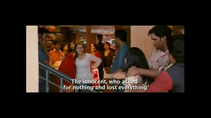 Raajneeti - First Official Theatrical Trailer