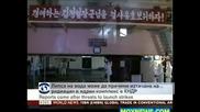 Може да има изтичане на радиация от севернокорейския ядрен комплекс