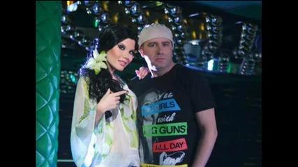 Теодора 2012 - Не звъни (cd-rip)