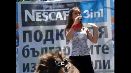 Александра Жекова - Give me one reason