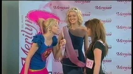 Скандал за короната - Мис Мерилин 2011