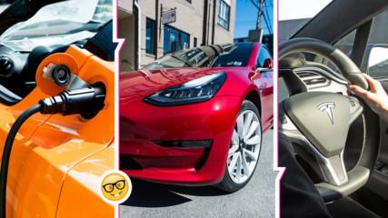 Топ 10 на електрическите коли, които могат да изминат най-дълго разстояние с едно зареждане
