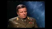 Американският Стелт И Руският Антистелт 2