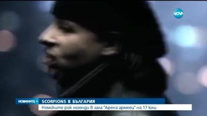 Scorpions идват в България