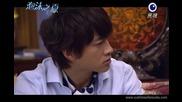 [бг субс] Summer's Desire - епизод 12 - 3/4