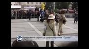 """Кукерските групи дефилират на """"Сурва"""" в Перник"""