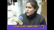 Господари на ефира - Роми Нямат кенефи къде да акат ?!