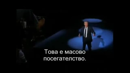робство - Matrix