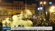 Бурни реакции след споразумението за името на Македония