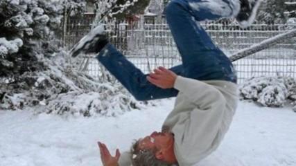 Подхлъзвания и пребивания на лед - Смях