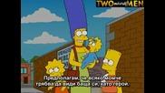 Семейство Симпсън С18 Е19 + Субтитри
