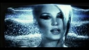 Serge Devant feat. Emma Hewitt - Take Me With You( Official Video)