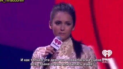 Nina Dobrev on stage of iheartradio Music Festival
