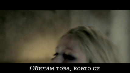 Превод! Avril Lavigne - Wish You Were Here (official video Hd)