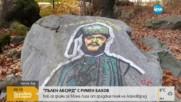 """""""Пълен абсурд"""": Кой се грижи за Мона Лиза от градския плаж на Асеновград?"""