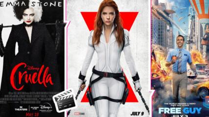 Чакането си струваше: Free Guy, Круела, Лука и още топ филми, които идват след броени седмици