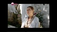Първа любов - 6 част (ilk a$k 2006)