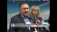 ВАС върна в ЦИК казуса с представителите на СДС в избирателните комисии по места