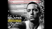 Психарска песен! [превод] Eminem - Stay Wide Awake