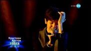 Кристиан Костов - I see fire - X Factor Live (11.01.2016)