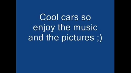 Готини автомобили