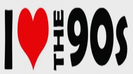 Обичам 90-те микс