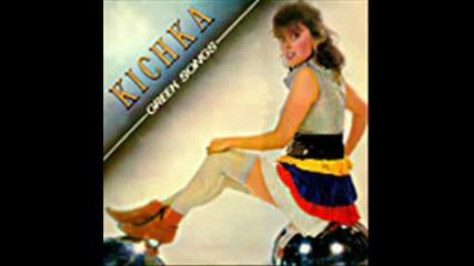 Кичка Бодурова - Песен в ноща - Гръцки Песни - 1988