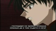 [ Bg Sub ] X - Tv Епизод 5 Високо Качесово