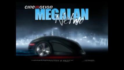 Megalan Network - Високоскоростен и надежден инернет [реклама]