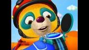 Специален агент Осо - Детски сериен анимационен филм Бг Аудио Първи Епизод