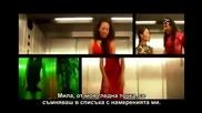 El Arrebato - Una Noche Con Arte (bg Sub), Hifi