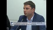 Следващата седмица ГЕРБ внася вота на недоверие срещу правителството заради провал в енергийния сектор
