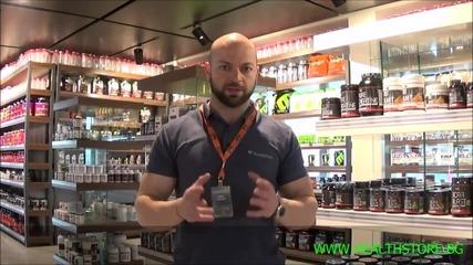 Захранване на мускулите с Carbox на Biotech