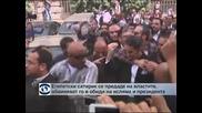 Египетски сатирик се предаде на властите