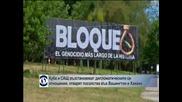 Куба и САЩ възстановяват дипломатическите си отношения след 54-годишно прекъсване, отварят посолства във Вашингтон и Хавана