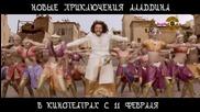 Премиера !!! Филип Киркоров - Ола - Ола ( Официално Видео )