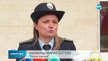 Новините на NOVA (18.05.2021 - централна емисия)