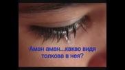 Romski perli-aman aman bg prevod
