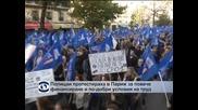 Полицията използва сълзотворен газ срещу гръцки студенти в Атина