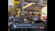 Масови кражби на бензин от автомобилите в Италия