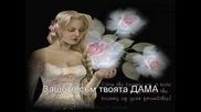 Селин Дион - Силата На Любовта!.wmv