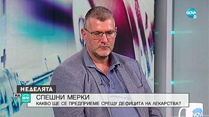 Проф. Момеков: Пациентите с леки форми на COVID-19 нямат нужда от Азитромицин
