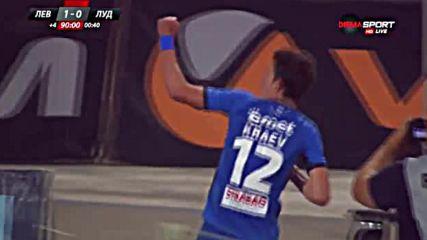 Краев донесе победата на Левски с гол в продължението
